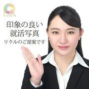8,334円(レディス)/7,408円(メンズ)