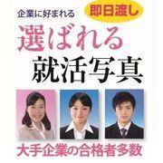 友達と一緒なら1500円OFF