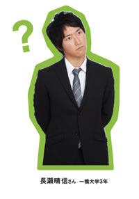 Q:言葉遣い、所作、表情でよい印象を得るには、具体的にどうするべきでしょうか?