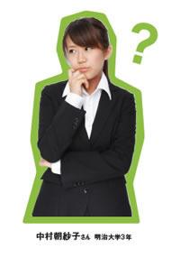 Q:自分らしさを出して、個性を発揮するにはどうするべきですか?