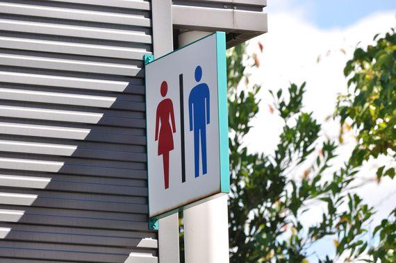 落ち着いてゆっくり用を足せる青学キャンパスのトイレまとめ