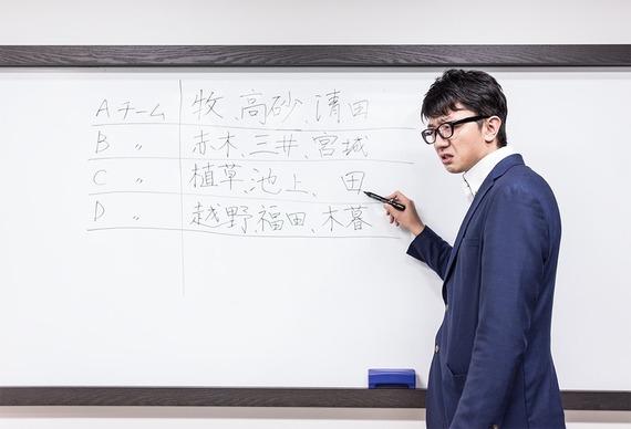【Q&A】言葉についての質問です。慶應って先生のこと「~君」って言うって聞きました!なんで「~先生」って呼ばないんですか?でも実際に呼んでいるところを聞いたことが無いような……。