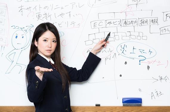 【Q&A】塾講師の仕事は大変ですか?また、時給は高いですか?。