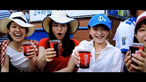 スカッと爽快! コカ・コーラのスペシャルムービー公開開始
