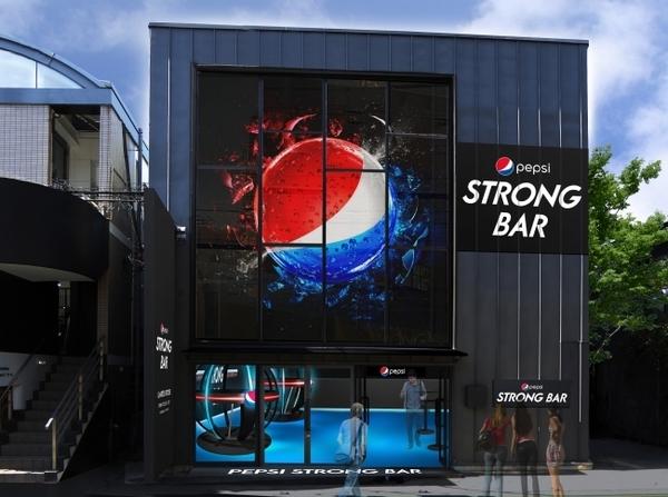ペプシ最強の刺激!? 「PEPSI STRONG BAR」が期間限定で原宿にオープン!!