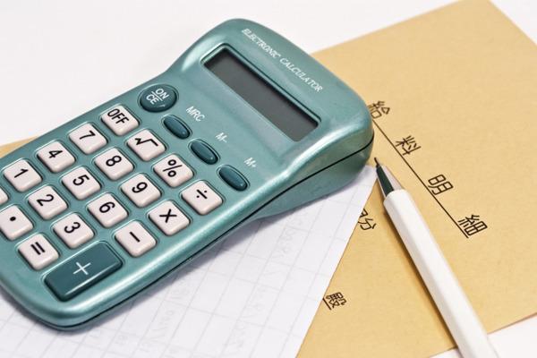 【給与明細の読み方】毎月給与から控除されるものにはどんなものがあるの?