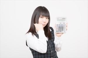 社会人が毎月自由に使える金額の平均は......4万円強! 6割近くが「満足」