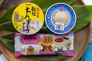 沖縄はアイスクリーム天国!? 卒業旅行で「ローカルアイス」を食べ尽くせ!