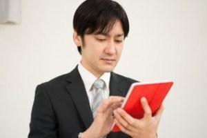 大学生に聞いた、タブレットで使えるお気に入りアプリ&サービス
