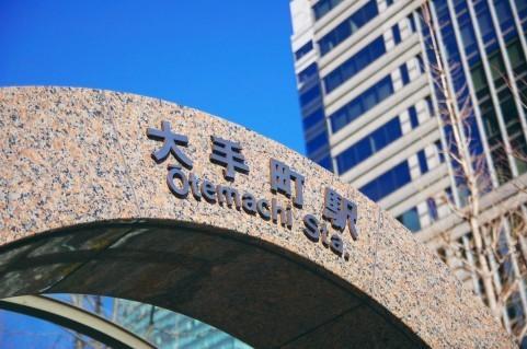 東京の中心地が上位に! 東京メトロ東西線で一番格上だと思う駅ランキング! 3位中野、2位日本橋
