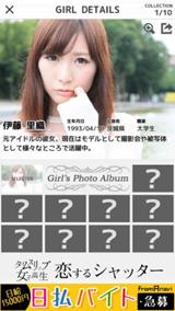 かわいい女の子がたくさん! 話題のタイムスリップ女子高生がゲームアプリに