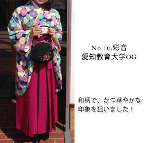 【実録!】先輩たちのリアル袴スナップ♪