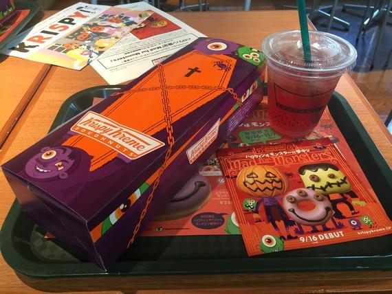 お家で簡単ハロウィンパーティー! クリスピー・クリーム・ドーナツからハロウィン限定ドーナツが登場!