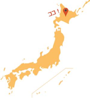 【国内卒旅ランキング】北海道の魅力・おすすめ情報