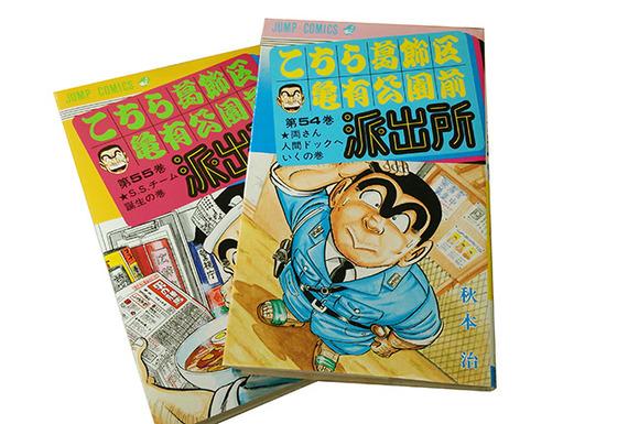最初のヒット作は何だった? 『週刊少年ジャンプ』のギャグ漫画の歴史「ハレンチ学園」から「磯部磯兵衛物語」まで!