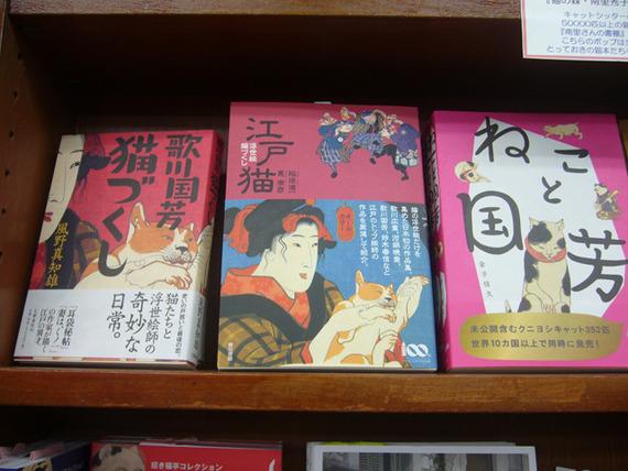 猫好きはたまらない! 神保町の「ネコの本」専門店『にゃんこ堂』に潜入!