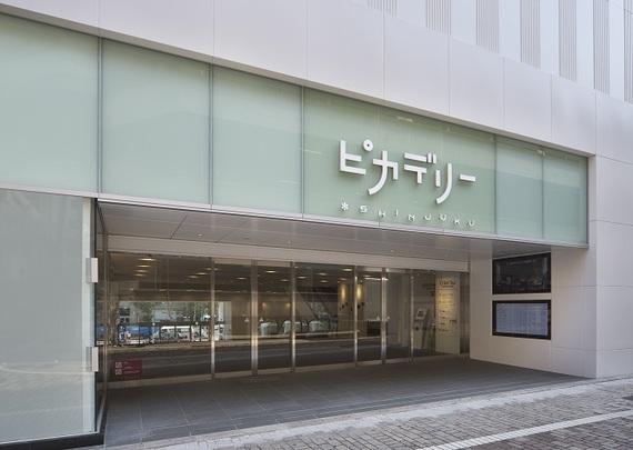 カップルで行きたい! 新宿のおすすめデートスポット9選【定番から穴場まで】