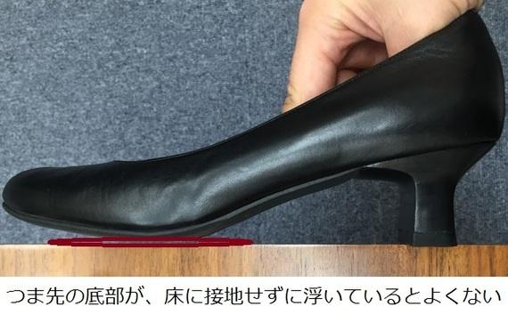 足・靴専門の理学療法士が教える! 「選んではいけない靴」を見抜く3つのポイント
