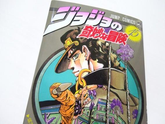 【検証】「ジョジョの奇妙な冒険」空条承太郎は「やれやれだぜ」って何回言った? 意外と多くない?