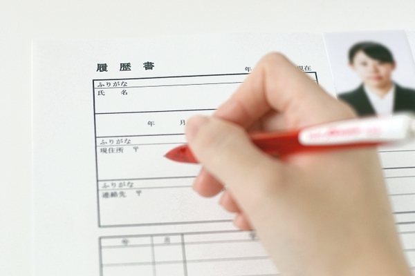 履歴書の「趣味・特技欄」にはなんて書けばいい? 記入のポイントと記入例