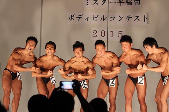 肝心なのは顔より筋肉!? 早稲田大学の「ミスター早稲田」って何?