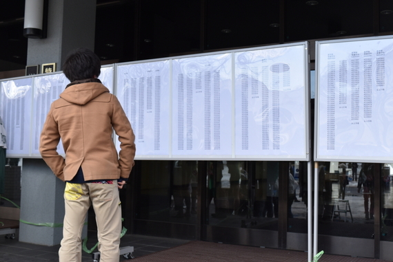 北海道大学の合格発表を見に行ったら、合格者にも不合格者にもドラマがたくさんあった件