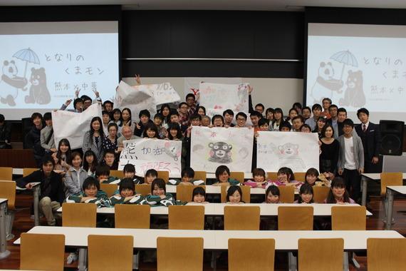 となりのくまモン!? ボランティア団体が教える、熊本のためにする「はじめの一歩」とは【学生記者】