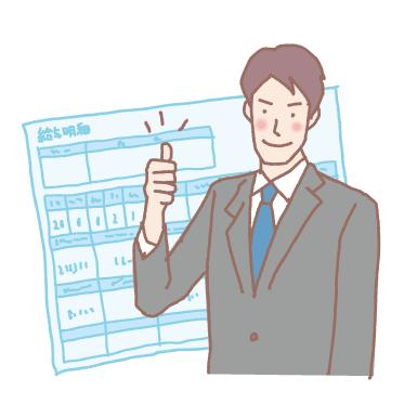 【仕事に役立つ資格カタログ】給与計算実務能力検定
