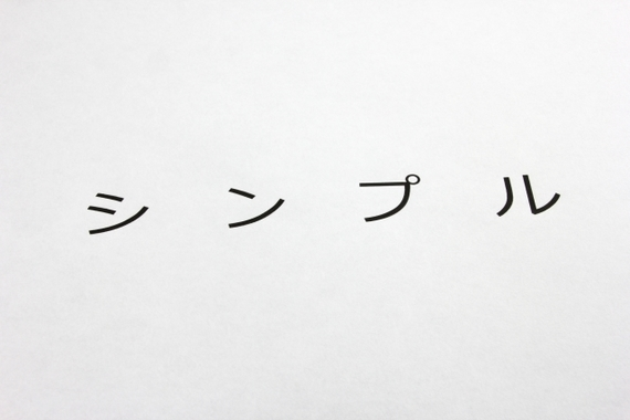 日本語で言えばいいのに……と思うカタカナ用語5選! 大学生に聞いてみた