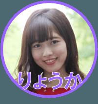 【ミスコン女子会潜入!】リア充女子代表・ミス青学2016ファイナリストは本当に「リア充」なのか!?