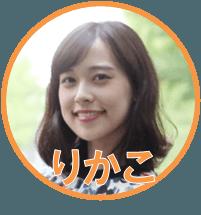 【ミスコン女子会潜入!】就活・仕事・結婚……ミス青学2016ファイナリストが将来のキャリアについて赤裸々に語る!