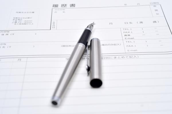 書き間違いを減らす! 手書きエントリーシートをきれいに仕上げるコツ7選