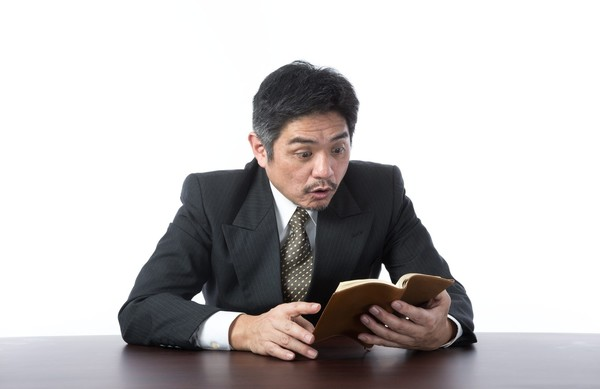 管理職は残業代が出ない? 労働基準法ではどう定められている?