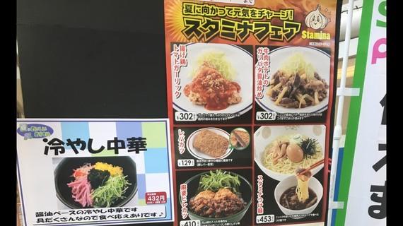 早稲田大学の学食「戸山カフェテリア」に潜入! 女子にうれしい充実のサラダバー&ケーキバーも!【全国学食MAP】