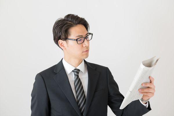 「最近のニュースで気になったものは?」と面接で聞かれたときの答え方&情報収集のテクニック