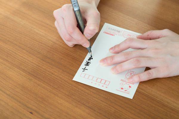 年賀状で引っ越しを報告するときの書き方は 例文と注意点 ビジネス