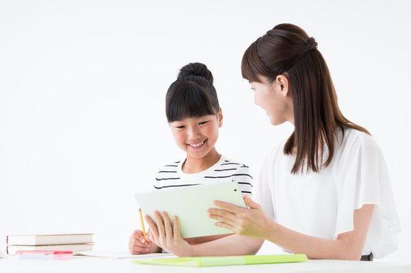 大学生家庭教師 アルバイト
