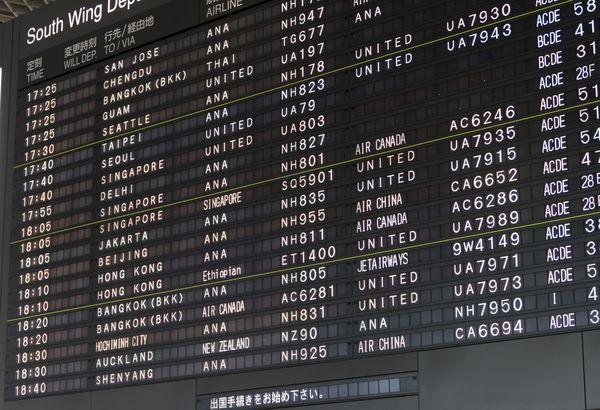 海外旅行は「社会勉強」になるってほんと? 8割がyesと回答! 「日本の良さ実感」「観光目当てなら意味なし」