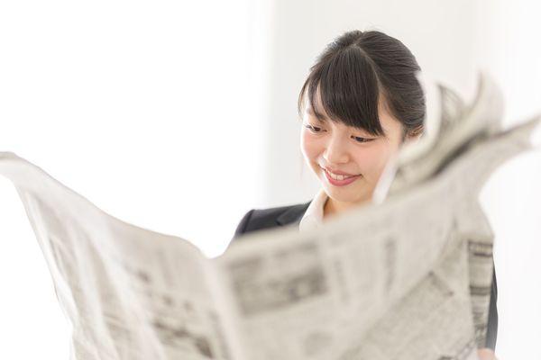 あなたはどれを読んでた? 各新聞社の朝刊4コマの歴史「コボちゃん」「アサッテ君」「サザエさん」