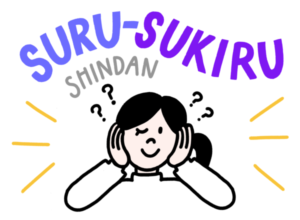 【スルースキル診断】ストレス溜め込んでない? 受け流す力をチェック!