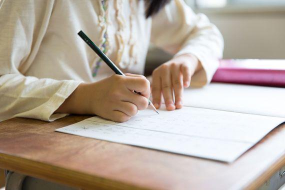 【資格取得体験談】教養が身につく! 漢字検定準1級【学生記者】