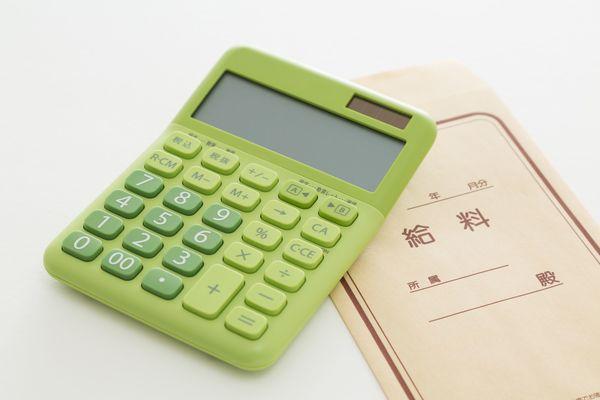社会人1年目の平均年収・貯金額 お金を貯める上手な方法まとめ