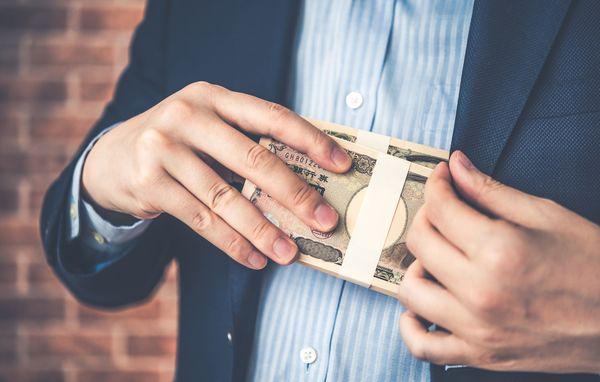 賞与、ボーナスとは? 支給時期・平均額も知ろう 決算賞与とは何が違う?
