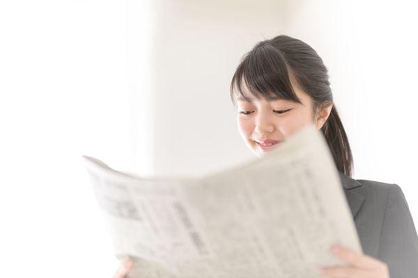 新聞初心者のための、読む時間を充実させるコツ