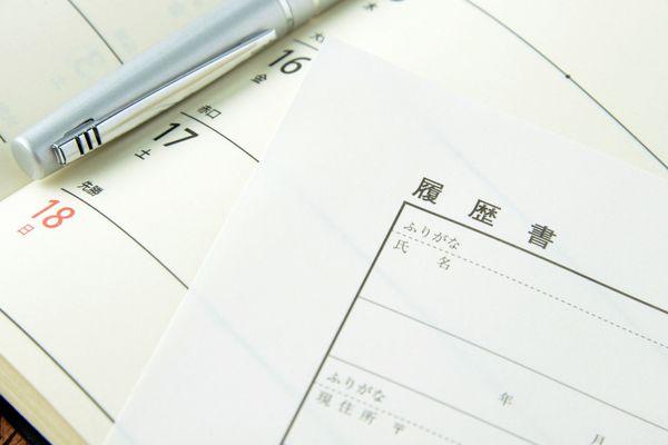 【就活Hacks!】ミスが少ない人は必ずしている、書類・手帳・ノートの整理術