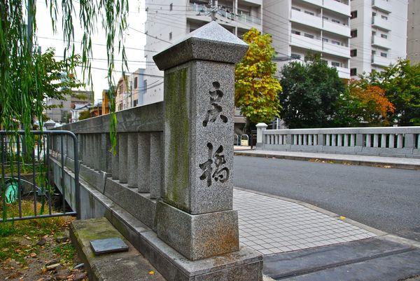 「死者が戻る橋」「あの世とこの世の交差点」 夏の暑さも冷める京都の心霊スポット5選