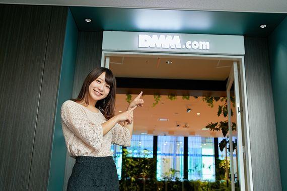 「映え」度最高レベル! DMM.comのオフィスはジャングルそのものだった?!【女子大生の妄想オフィス体験】
