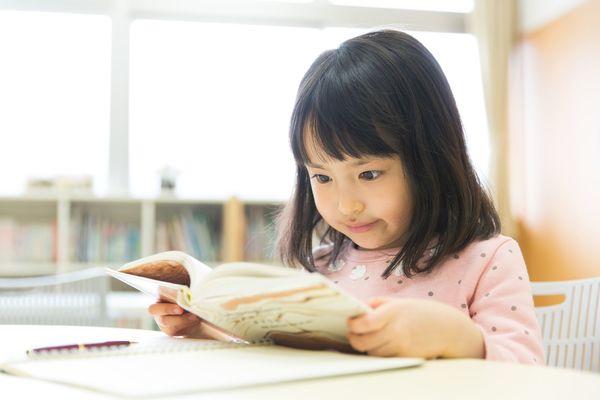 人 読書 感想 文 社会