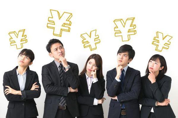 信用金庫の志望動機の書き方と業界の特徴まとめ【例文つき】