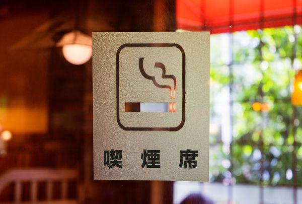 喫煙可能な場所でも非喫煙者がいたらタバコはNG?